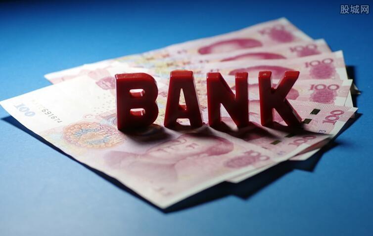 银行贷款放款有时间限制吗 不同贷款有所不同