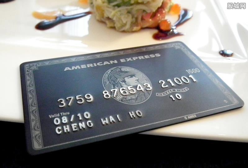信用卡黑卡