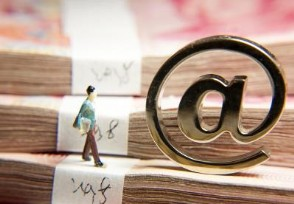 征信有逾期可以借款的APP有哪些 这几个可以尝试
