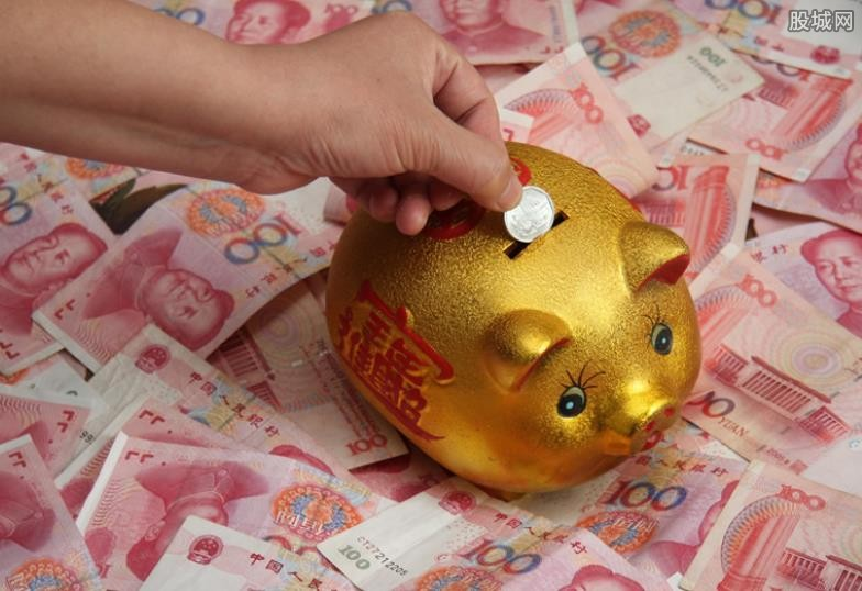 10万元如何投资理财 怎样理财收益更高?