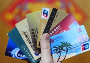 信用卡养卡攻略 这些技巧你要懂得