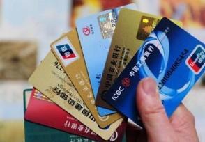 信用卡可以取现金吗有额度不能提现的原因