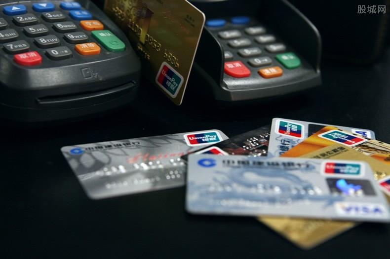 二类卡转账规定