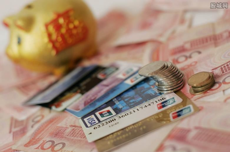 信用卡逾期罚息