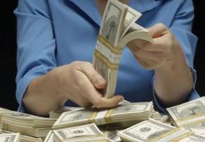 存钱哪个银行利息高这样存收益更高
