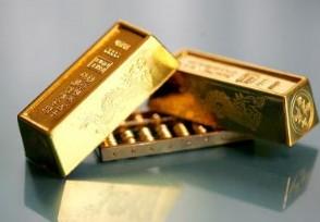 投资黄金可靠吗在哪里买比较好?