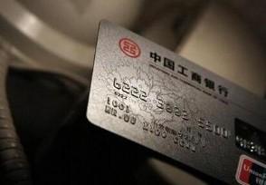 工商信用卡副卡有额度吗附属卡收不收年费?