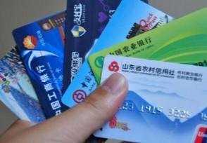 一个银行可以办几张卡二类和三类户有什么限制