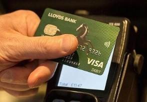 信用卡逾期被冻结怎么解冻这样就可以恢复使用