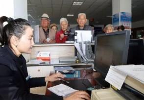 退休人员如何网上认证揭网上认证的流程