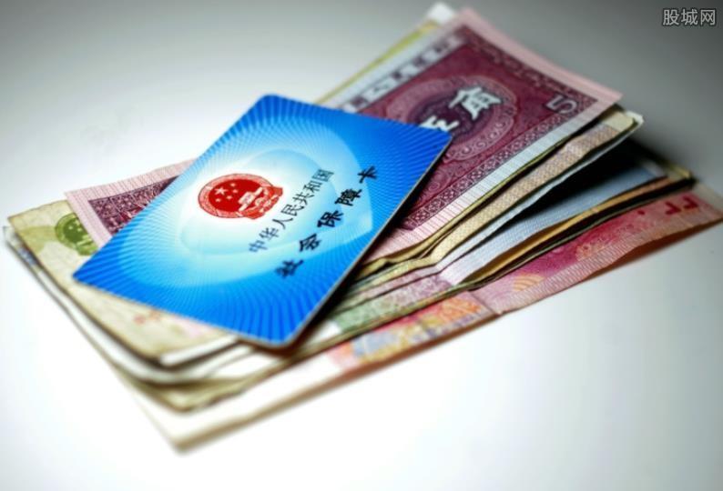 社会保险卡