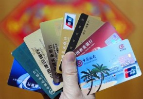 银行卡状态异常是什么意思还能正常使用吗