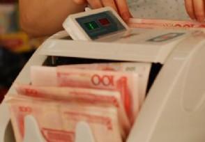 什么借款平台绝对能借到钱 不妨尝试这几个!