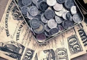 农行时时付理财可靠吗 现在还能买吗?