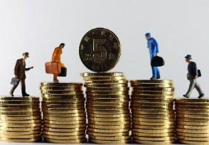七日年化和年化哪个好 收益率哪个高?