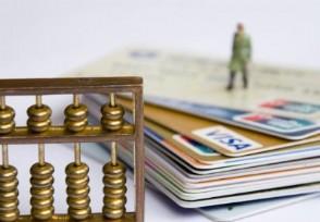 学生最容易办的信用卡 分别有这些