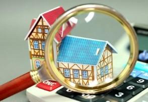 信用卡欠年费影响房贷吗一定要按时还款