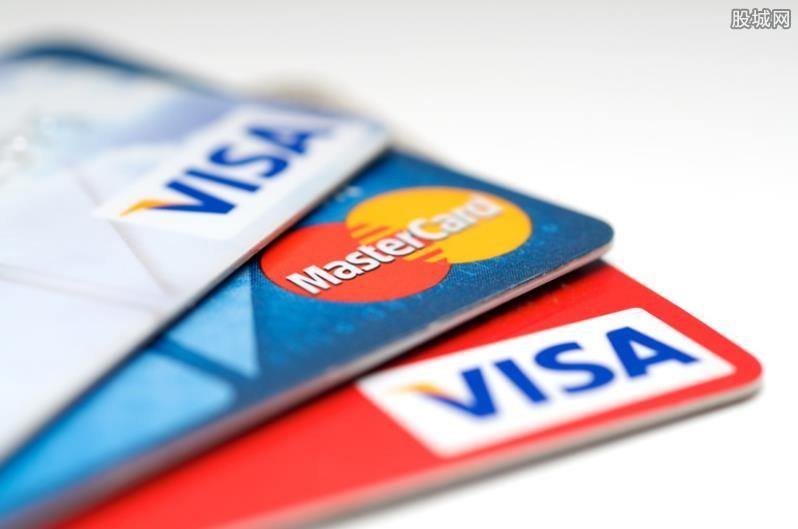 银行visa卡