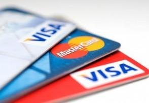 学生如何办理visa卡 需要携带这些材料