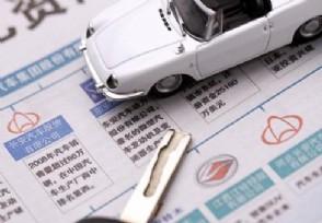 2021车险选哪家保险公司好这几个是不错的