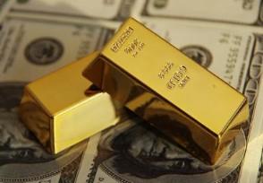 什么情况下黄金会大跌这几点因素会导致金价下跌