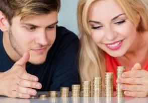 基金定投和理财哪个好 怎么作出选择?