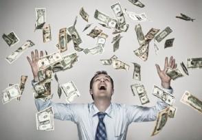 学生怎么理财才能存钱你应该这样做