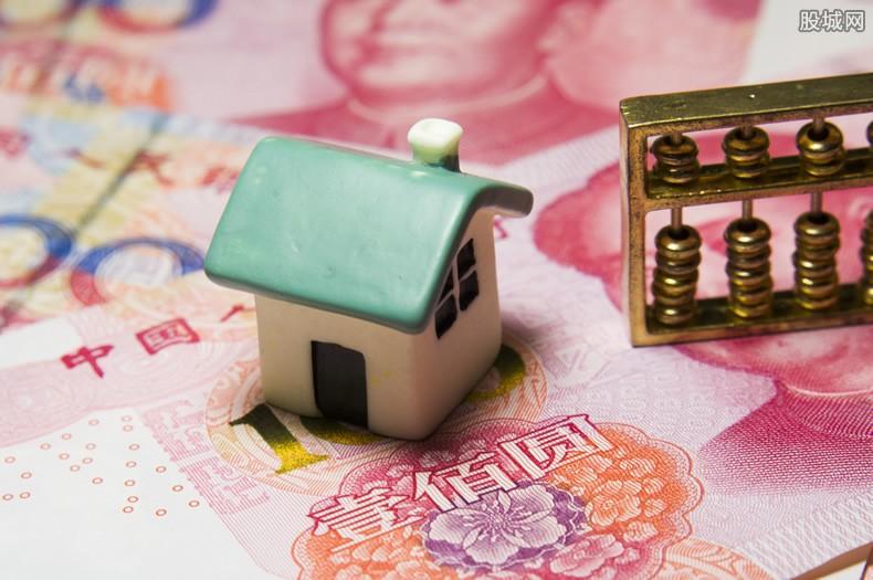 住房贷款利息
