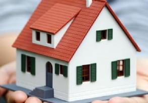 住房贷款哪个银行好这几家比较受购房者欢迎