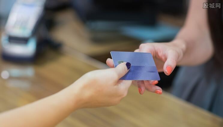 双币信用卡