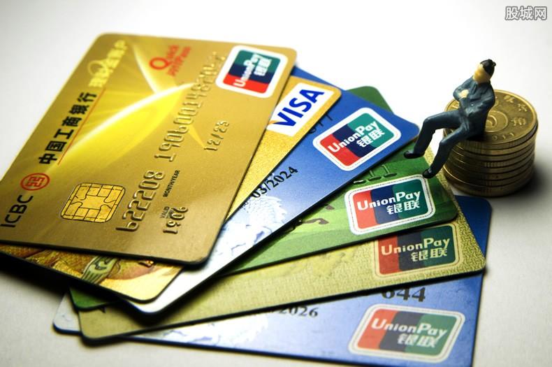 交行信用卡额度