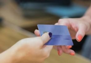 交行信用卡逾期几天不算逾期有三天宽限期吗?