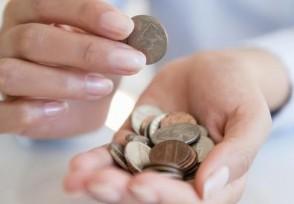 如何投资理财才赚钱投资者们看过来了