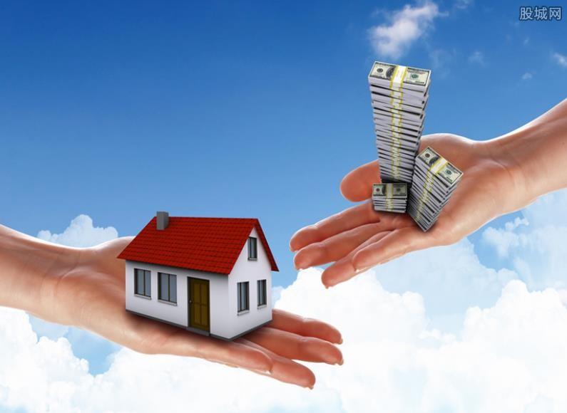 房子有贷款能过户吗 业主们要注意了