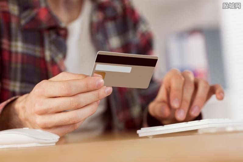 百度闪付卡注销很难? 最新注销指南来了
