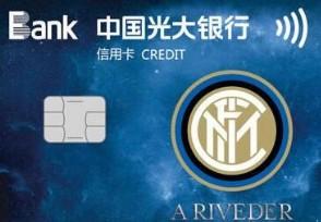 光大信用卡逾期一天会有违约金么 有还款宽限期