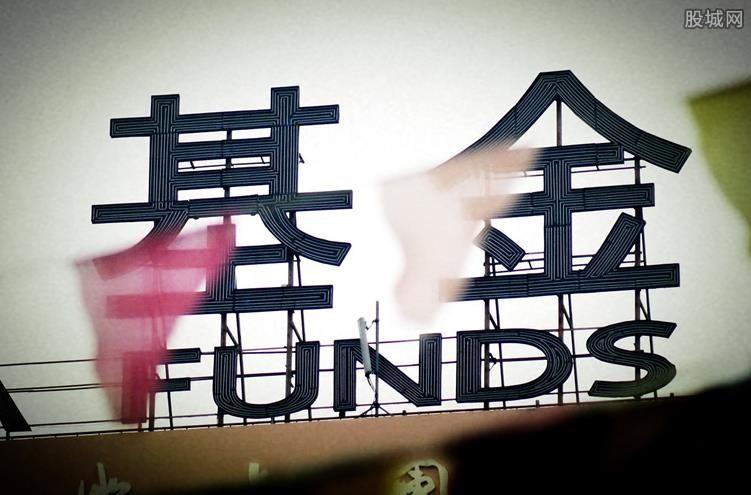 基金A和基金C为什么净值不一样 和这个原因有关