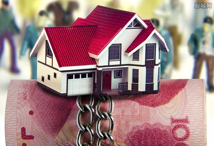 经济适用房贷款