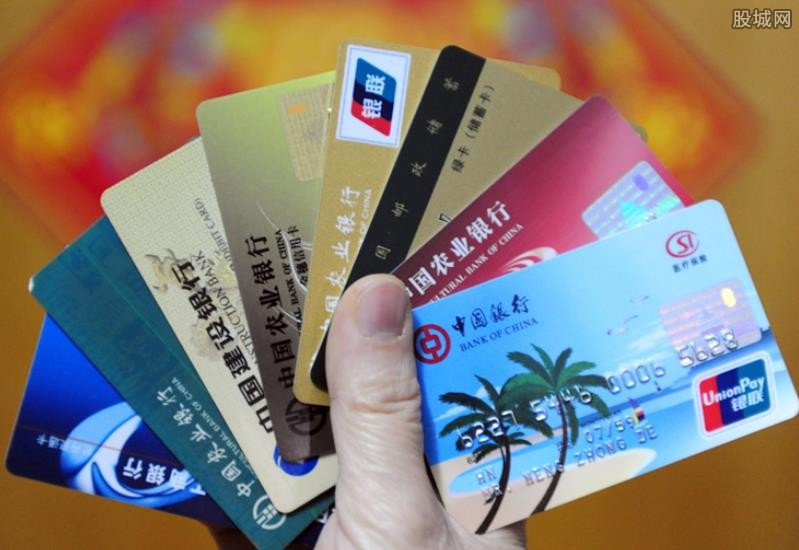 银行卡1类2类的区别 一定不要搞混了