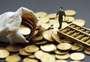 什么是即期年金 即期年金有什么好处?