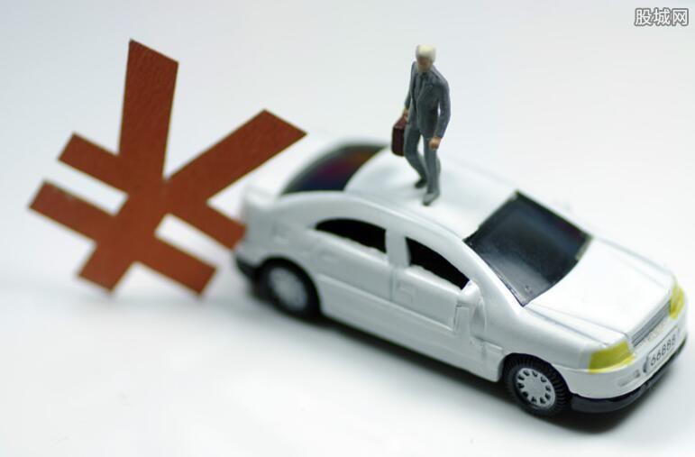 车险一年报三次有什么影响 第二年续保有优惠吗?