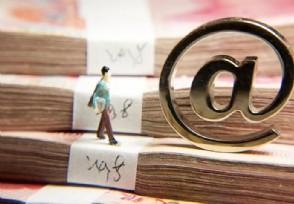 私募基金有哪些风险 哪一类投资者可以进行购买?