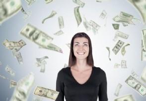 职场妈妈该怎么理财 哪一类的产品收益比较高?
