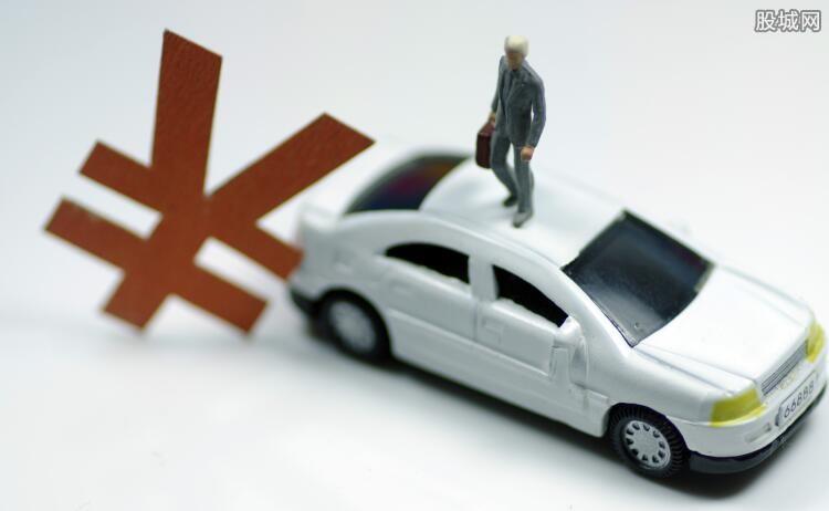 全款买车和无息贷款买车哪个好 这点要注意