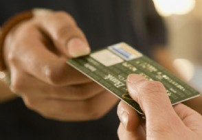 怎样申请visa信用卡申请人需要满足什么条件?