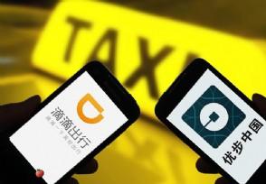 新华社揭网约车平台高额抽成司机感慨钱越来越难赚