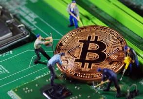 中信银行封堵比特币 为什么禁止使用虚拟货币交易