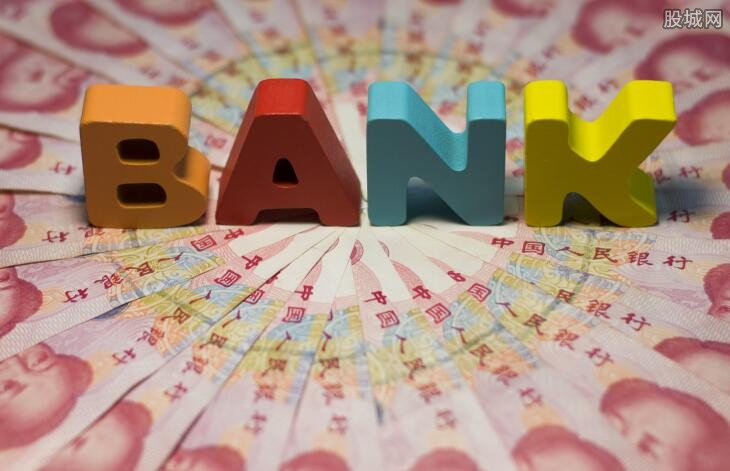 银行破产倒闭