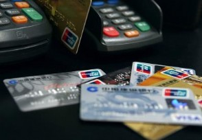 信用卡协商分期会影响配偶的信用卡吗卡友要注意了