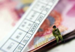 银行代发工资是实时到帐的吗要注意查收了